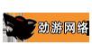 上海劲游网络科技有限公司