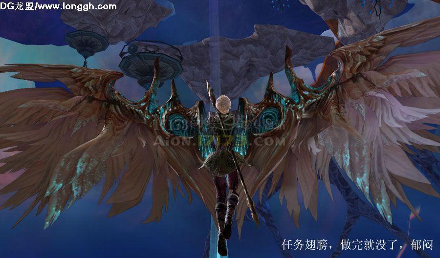 37级翅膀任务详解_网络游戏永恒之塔
