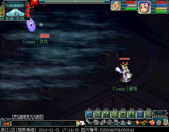 梦幻西游:附灵玉-法术系的第二法宝