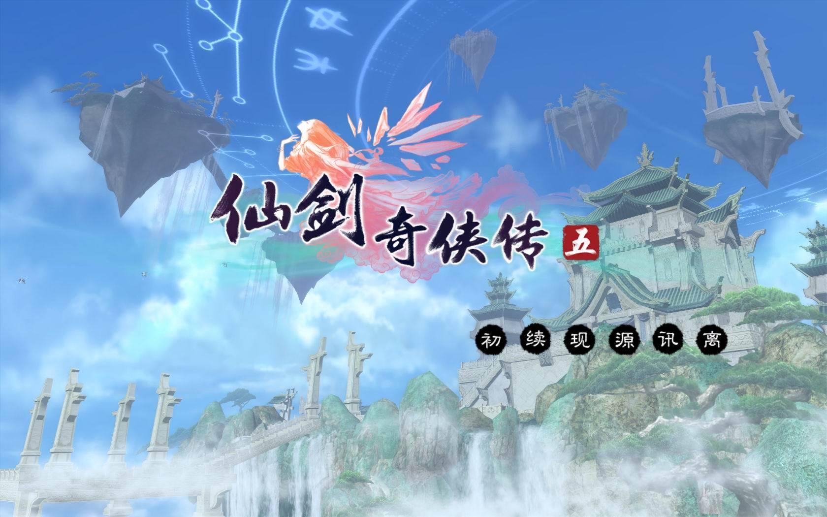 screen2011_7_7_2_24_57.jpg