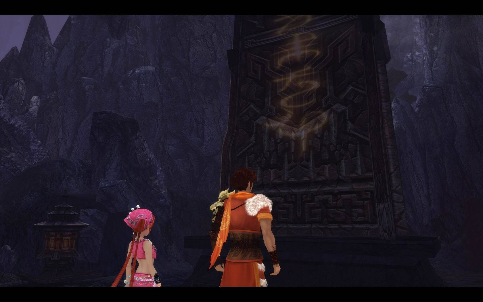 screen2011_7_7_13_22_51.jpg