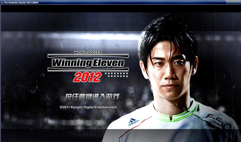 实况足球2009中文版下载 v1.4升级补丁 中文解说补丁
