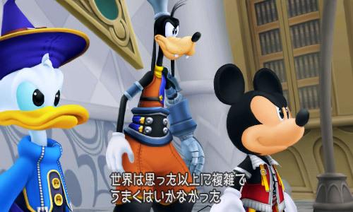 王国之心3D