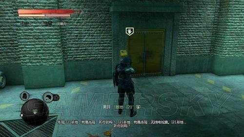 《虐杀原形2》支线任务图文攻略1-11(3)
