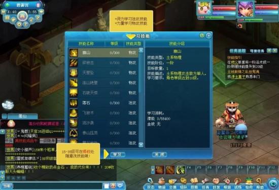 3d回合制游戏排行榜_3D 回合制网络游戏 王者世界 评测