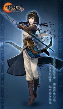 《轩辕剑6》第二女主角姬亭耀目登场
