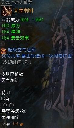 特性技能武器推荐 激战2唤灵师跑图战场副本