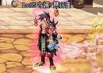 男鬼2014春节1套改韩服霸气混搭