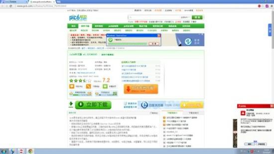 http://www.youxixj.com/baguazixun/146717.html