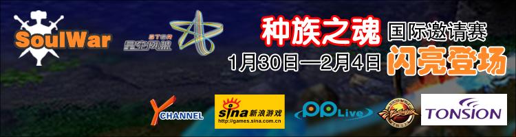 新浪电子竞技频道YC视频站