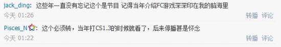 CCTV5名嘴段暄微博 电子竞技世界复播有望