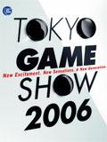 2006东京电玩展