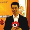 金山游戏CEO 邹涛