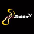 比利时Zolder