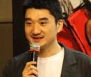 新浪游戏总经理刘运利