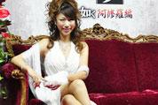 TGS2011 ShowGirl成熟风美女图赏