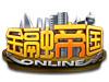 金融帝国Online
