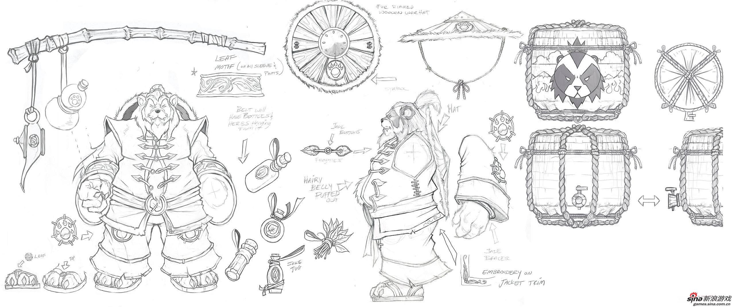 玩具设计手绘线稿