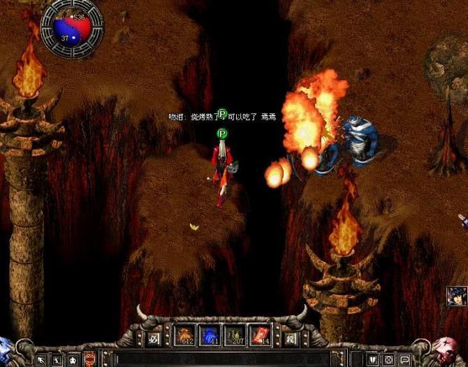 《新破天一剑》游戏截图