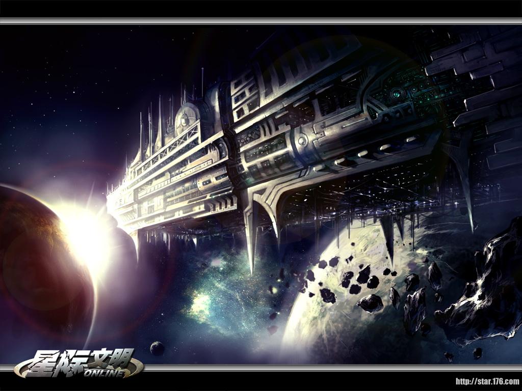《星际文明online》游戏壁纸(1)