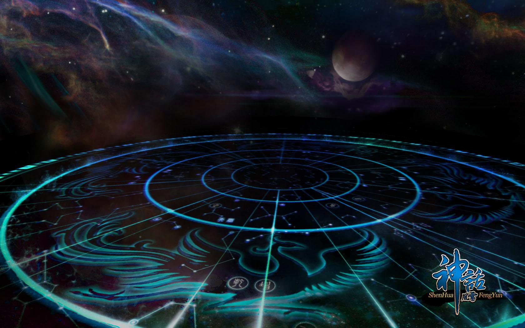 《神话风云》游戏截图(7)
