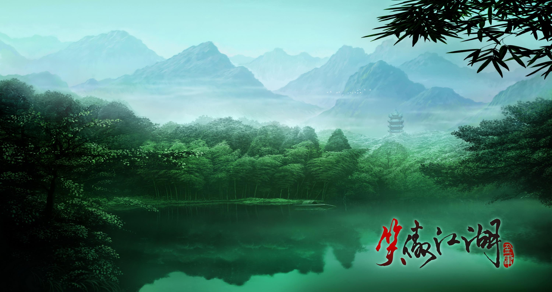 《笑傲江湖ol》游戏壁纸(6)