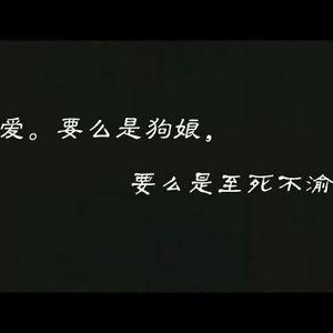 感人爱情故事《十胜石》