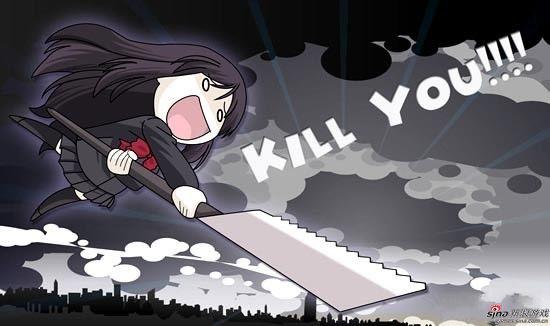 """""""杀死玩家""""竟是任务 玩家怒斥不和谐"""