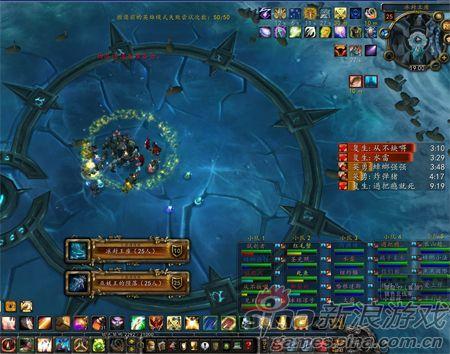 25人巫妖王被击杀