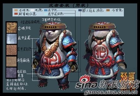 游戏中的功夫熊猫(4)_游戏新闻__网络游戏_新浪游戏_新浪网