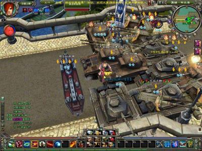 网络游戏 正文    附件:   《巨人》四大特色   1,骑摩托,开飞机,驾