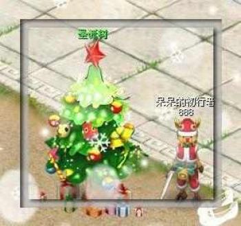 《qq自由幻想》圣诞给你浪漫温馨体验