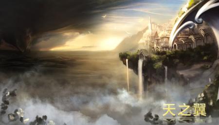 新浪游戏_奇人快游3D新作 《天之翼》神秘现身