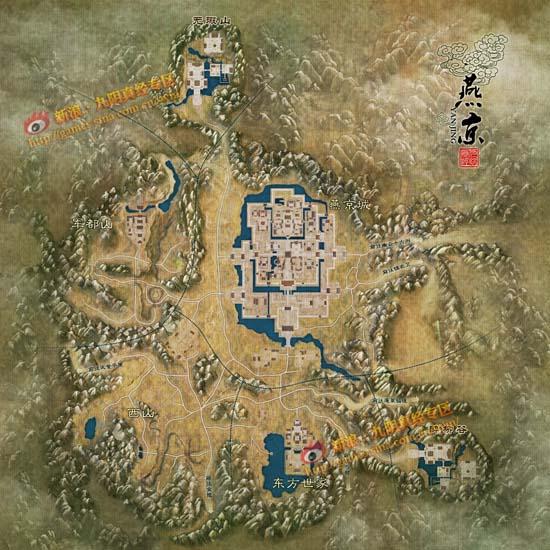 九阴真经各区域地图及区域介绍--点击查看大图