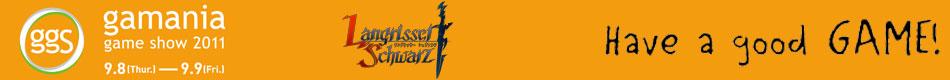 Langrisser_游戏橘子数字娱乐大展_台湾游戏网