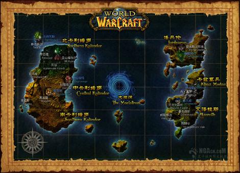 世界地图_网络游戏魔兽世界