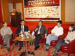 网游传媒发展及投资价值研讨会现场
