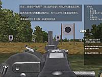《激战海陆空》游戏截图