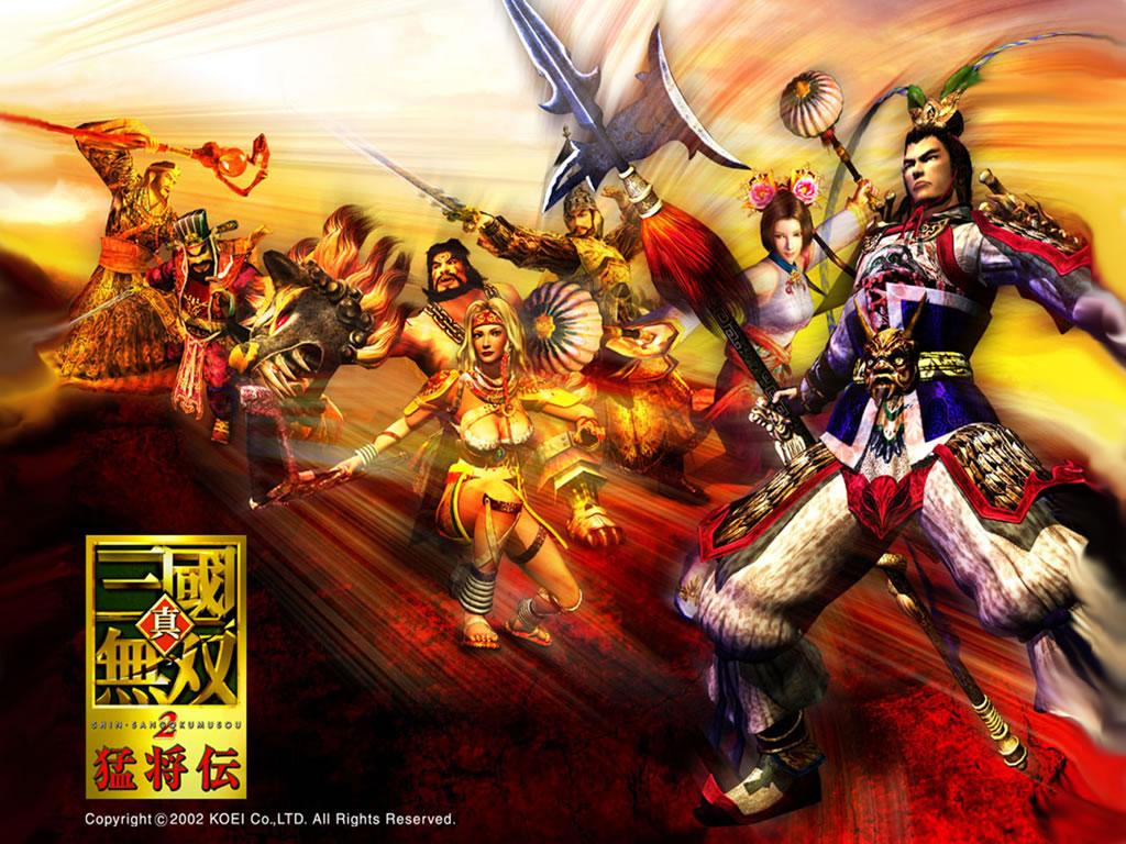 《真三国无双2:猛将传》游戏壁纸