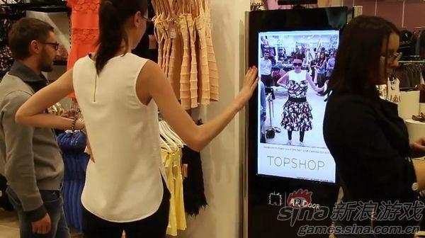 时装店Kinect虚拟服务