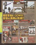 中文杂志第2期(3)