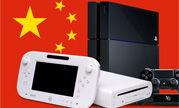 观望为主 看三大厂商对中国游戏机解禁的想法