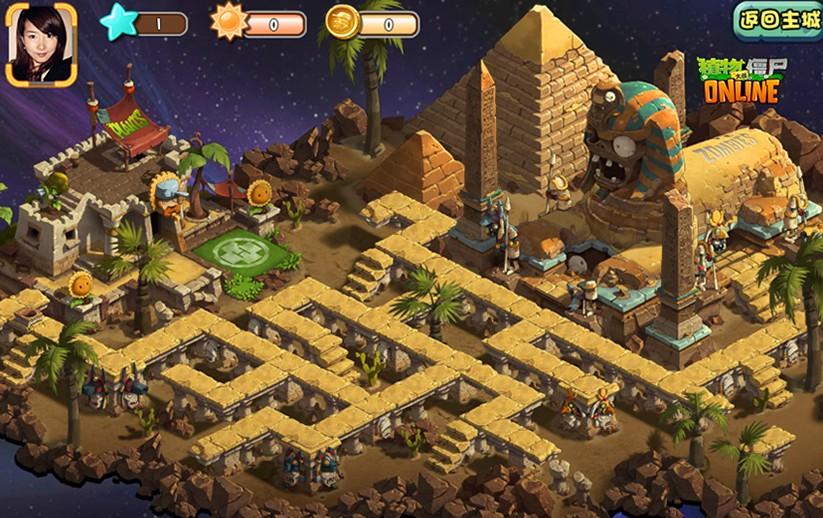 在《植物大战僵尸Online》中,将为玩家引入真实的QQ好友关系链,让玩家在体验游戏的时候不再孤独,随时可以和好友进行分享。 《植物大战僵尸Online》同时可以通过SNS交互把现实中的朋友一起带入到他们所喜爱的游戏世界中来,能够和他们一起分享和炫耀在《植物大战僵尸Online》取得成绩和获得的植物,能够在各个维度和自己的好友进行比较排名。游戏中还设定了在好友之间设置友情植物就可以互相借用的玩法。比如:塔防关卡太难打不过,那么可以借用好友的高级植物即可进行战斗,而不需要慢慢打过关卡解锁植物;在冒险模式中敌