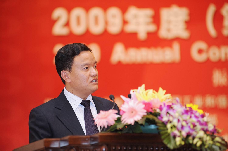 2009行业年会_珠海市王庆利副市长