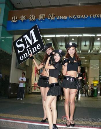 新浪游戏_台厂商推《SM online》 新游露骨宣传再惹争议