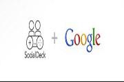 Google:建Google Me抗衡Facebook