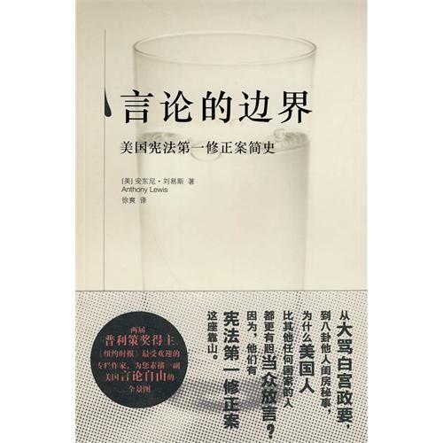 http://i3.sinaimg.cn/history/2013/0503/U3093P1488DT20130503100149.jpg