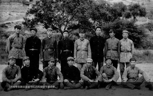 1936年在陕北保安与红四军部分干部合影