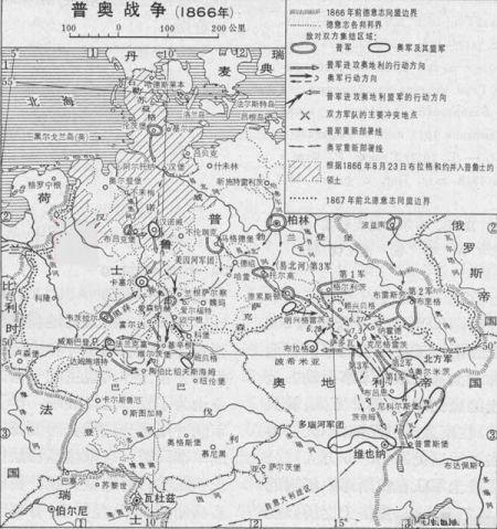 普奥战争地图