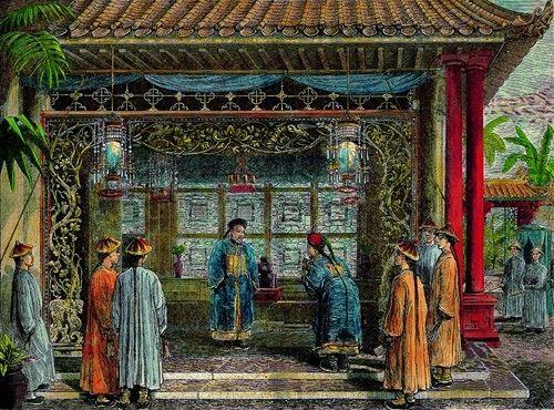 清朝时,官员间的来往都要用金钱开路,地方官进京要向自己的上级、科考的老师、同窗、同乡塞钱。图为清末,官邸中相互见礼的官员,1873年在英国The Graphic上刊印。